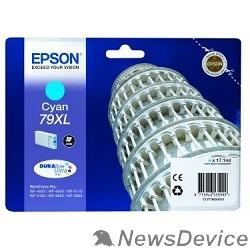 Расходные материалы EPSON C13T79024010  Картридж 79XL  голубой повышенной емкости для WF-5110DW/WF-5620DWF (bus)