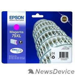 Расходные материалы EPSON C13T79034010  Картридж 79XL  пурпурный повышенной емкости для WF-5110DW/WF-5620DWF (bus)