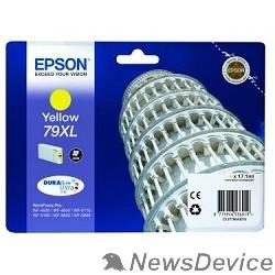 Расходные материалы EPSON C13T79044010  Картридж 79XL желтый повышенной емкости для WF-5110DW/WF-5620DWF (bus)