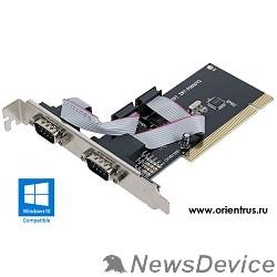 Контроллер ORIENT XWT-PS050V2 OEM PCI, COM 2-ports