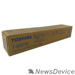 Расходные материалы Toshiba 6AG00005086/6AJ00000157 Тонер T-2507E для Toshiba e-STUDIO2006/2506/2007/2507