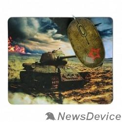 Мышь CBR Tank Battle USB, Мышь сувенирная+ коврик 1200 dpi, рисунок