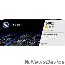 Расходные материалы HP CF362X Картридж , Yellow LaserJet Enterprise M553, 9500 страниц.