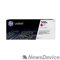 Расходные материалы HP CF363X Картридж, Magenta LaserJet Enterprise M553, 9500 страниц.