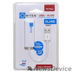 Кабель HDMI / DVI 5bites UA2-45-02WH Кабель-адаптер  USB2.0 -> RJ45 10/100 Мбит/с, 10см