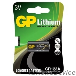Батарейки GP CR123AE-2CR1 10/450 (1 шт. в уп-ке) 03187