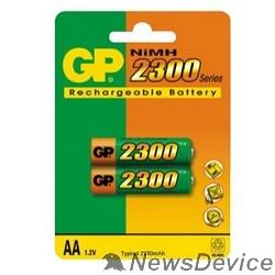 Аккумулятор GP 230AAHC-2DECRC2 20/200 (2 шт. в уп-ке)  аккумулятор