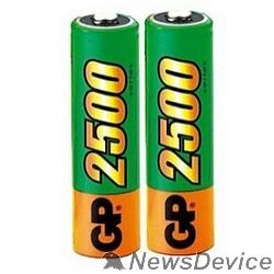Аккумулятор GP 250AAHC-2DECRC2 20/200 (2 шт. в уп-ке)  аккумулятор