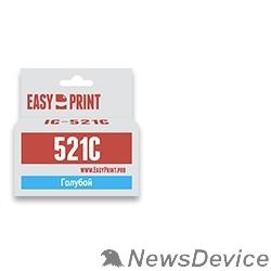 Расходные материалы EasyPrint CLI-521C Картридж IC-CLI521C для Canon PIXMA iP4700/MP540/620/980/MX860, голубой, с чипом