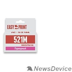 Расходные материалы EasyPrint CLI-521M Картридж (IC-CLI521M) для Canon PIXMA iP4700/MP540/620/980/MX860, пурпурный, с чипом