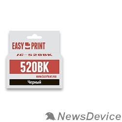 Расходные материалы Easyprint PGI-520BK Картридж  (IC-PGI520BK) для Canon PIXMA iP4700/MP540/620/980/MX860, черный, с чипом