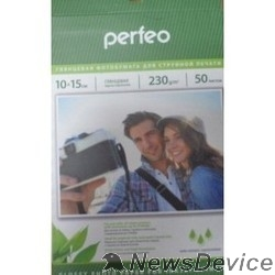 фотобумага Perfeo PF-GLR4-230/50  Бумага Perfeo глянцевая , 10х15 230 г/м2 , 50 л