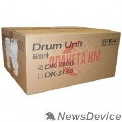 Опция Kyocera  DK-3100 Блок фотобарабана