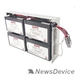 Батарея для ИБП APC RBC24 Батарея для SU1400RM2U, SU1400RMI2U
