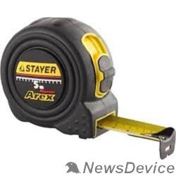 Рулетки, мерные ленты STAYER BlackMax 5м / 25мм рулетка в ударостойком полностью обрезиненном корпусе  и двумя фиксаторами 3410-05-25_z02