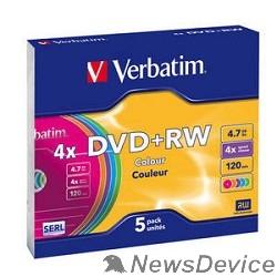 Диск Verbatim  Диски DVD+RW  4х, 4.7Gb (COLOUR, Slim Case, 5 шт.) (43297)