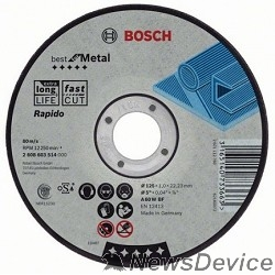 Bosch BOSCH 2608603396 ОТРЕЗНОЙ КРУГ по металлу 125х1мм, прямой
