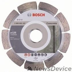 Bosch BOSCH STF Concrete 2608602197 Алмазный диск 125-22,23