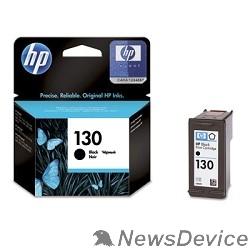 Расходные материалы HP C8767HE Картридж №130, Black DJ 6543/5743/5740/6843, PS 8153/8453 , Black (21ml)
