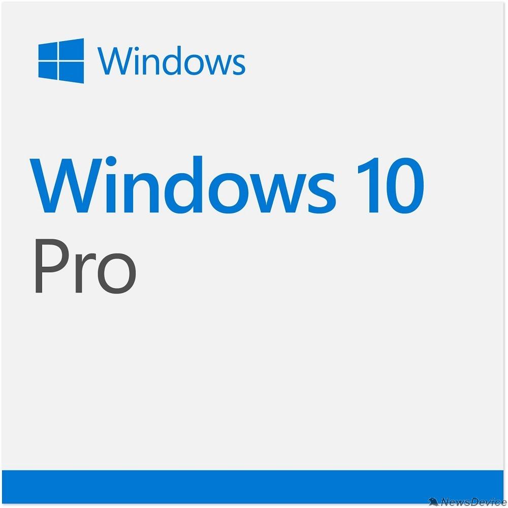 Неисключительное право на использование ПО Microsoft Windows 10 FQC-08949 Professional Russian 32-bit 1pk DSP OEI DVD