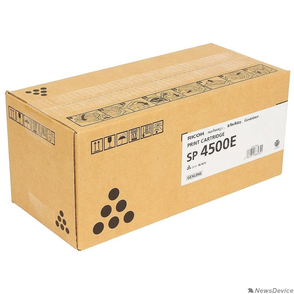 Расходные материалы Ricoh Принт-картридж тип SP4500E SP3600DN/SF/3610SF/4510DN/SF (6000стр) (407340)