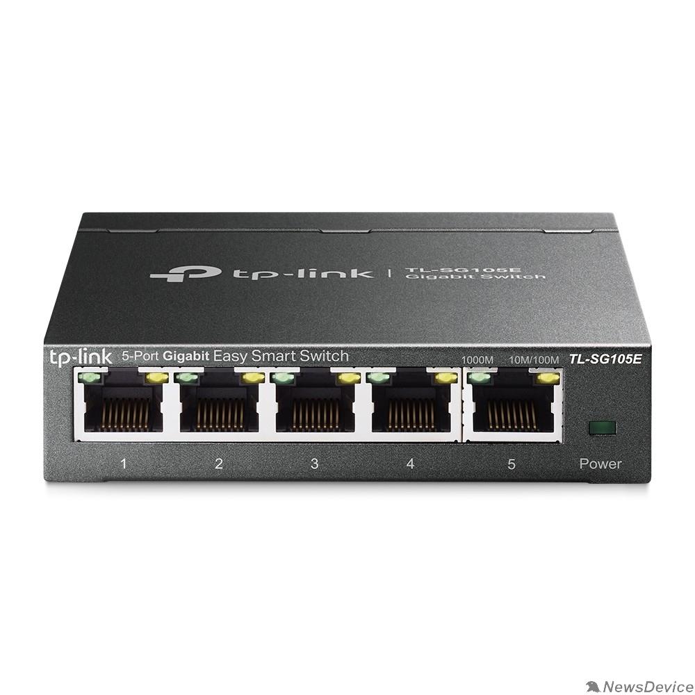 Сетевое оборудование TP-Link TL-SG105E Easy Smart гигабитный 5-портовый коммутатор