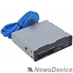 Устройство считывания USB 2.0 Card reader SDXC/SD/SDHC/MMC/MS/microSD/xD/CF + 2 порта USB 3.0 (черный) GR-152UB