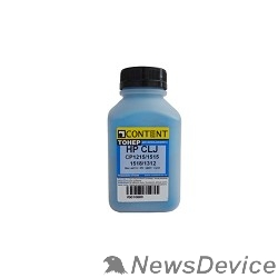Расходные материалы Hi-Black Тонер HP CLJ CP1215/CM1312(Pro 200 M251) химический (Hi-Color) , C, 45 г, банка - фото 521982