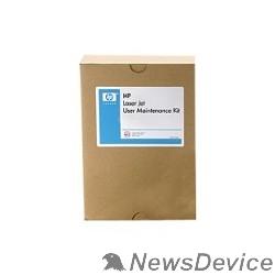 Запасные части для принтеров и копиров HP F2G77A/F2G77-67901 Сервисный комплект LJ M604/M605/M606