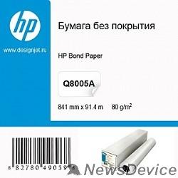 Бумага широкоформатная HP HP Q8005A Универсальная документная бумага (841мм х 91,4м, 80г/м)