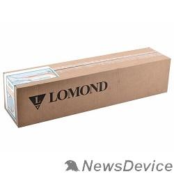Бумага LOMOND 1214201 Бумага Офсетная бумага 80г/м2 (610мм х 45м х 50,8мм)для инженер.работ