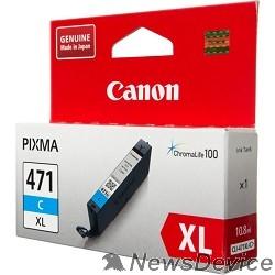 Расходные материалы Canon CLI-471XLC 0347C001 Картридж для PIXMA MG5740/MG6840/MG7740, голубой