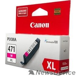 Расходные материалы Canon CLI-471XLM 0348C001 Картридж для PIXMA MG5740/MG6840/MG7740,пурпурный
