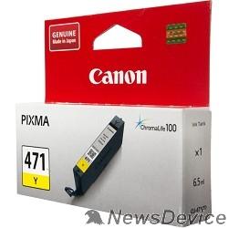 Расходные материалы Canon CLI-471Y 0403C001 Картридж для PIXMA MG5740/MG6840/MG7740, желтый