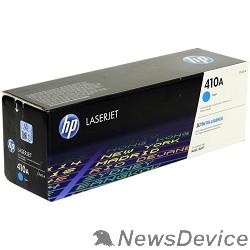 Расходные материалы HP CF411A Картридж, Cyan LJ Pro M477fdn/M477fdw/M477fnw/M452dn/M452nw (2300стр.)
