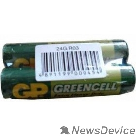 Батарейка GP 24G-OS2/24G-R03 40/200/1000  2 шт AAA (2шт. в уп-ке) 24G/R03 - фото 515553