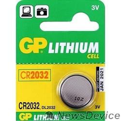 Батарейки GP CR2032-(7)C1(1 шт. в уп-ке)08984/12302/03223