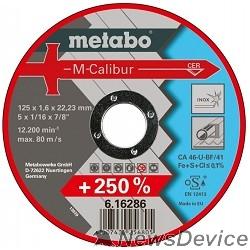 Диски отрезные, пильные, шлифовальные Metabo 616286000 Круг отр. M-Calibur125x1,6мм,керам.зерно