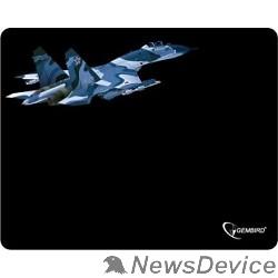 """Коврики Коврик для мыши Gembird MP-GAME8, рисунок- """"самолет"""", размеры 250*200*3мм"""