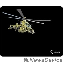 """Коврики Коврик для мыши Gembird MP-GAME9, рисунок- """"вертолет"""", размеры 250*200*3мм"""