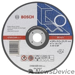 Bosch Bosch 2608600382 ОТРЕЗНОЙ КРУГ МЕТАЛЛ 150Х2.5 ММ