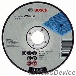 Bosch Bosch 2608603165 Отрезной круг Standard по металлу 125х1.6мм SfM, прямой