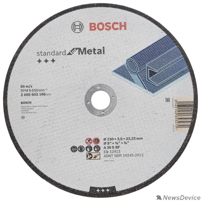 Bosch Bosch 2608603168 Отрезной круг Standard по металлу 230х3мм SfM, прямой