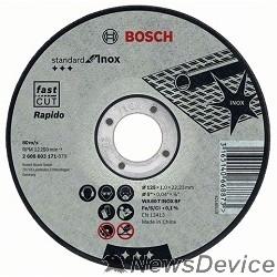 Bosch Bosch 2608603171 Отрезной круг Standard по нержавейке 125х1мм SfI, прямой
