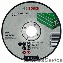 Bosch Bosch 2608603180 Отрезной круг Standard по камню 230х3мм SfS, прямой