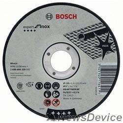 Bosch Bosch 2608603405 Отрезной круг INOX 150x1,6 мм, прям