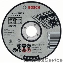 Bosch Bosch 2608603500 Отрезной круг Best по нержавейке 230x1,9, прямой