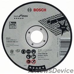 Bosch Bosch 2608603504 Отрезной круг Best по нержавейке 125x2,5, прямой