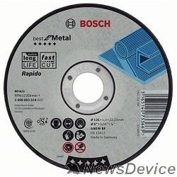 Bosch Bosch 2608603522 Отрезной круг Best по металлу 230x1,9, прямой