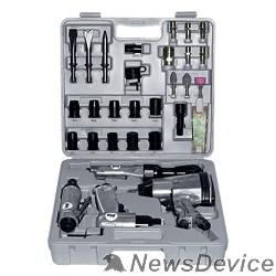 Пневматическое оборудование FUBAG Набор пневмоинструмента 120103 34 предмета в кейсе